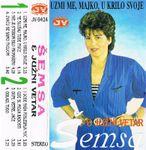 Semsa Suljakovic - Diskografija 24629715_Kaseta_Prednja