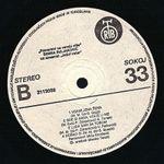 Semsa Suljakovic - Diskografija 24629860_Ploca_B