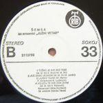 Semsa Suljakovic - Diskografija 24630231_Ploca_B