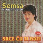 Semsa Suljakovic - Diskografija 24630233_Prednja_CD
