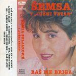 Semsa Suljakovic - Diskografija 24630396_Kaseta_Prednja