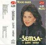 Semsa Suljakovic - Diskografija 24635367_Kaseta_Prednja
