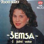 Semsa Suljakovic - Diskografija 24635370_Prednja_LP