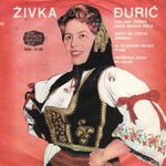 Gordana Runjajic - Diskografija 26333661_Prednja