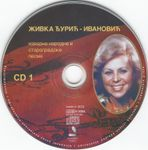 Gordana Runjajic - Diskografija 26333684_CE-DE_1