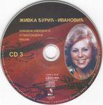 Gordana Runjajic - Diskografija 26333687_CE-DE_3