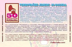 Vinkovacke Jeseni 2015 - 50 Godina 24598627_Vinkovacke_Jeseni_2015-b