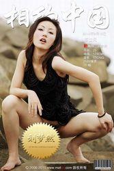 24633830_2010.8.15FM MetCN 2010-08-15 - 刘梦然 - 海边风 [20P/10MB] metcn 04070