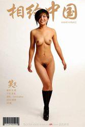 25094168_2009.10.26fm MetCN 2009-10-06 - 布妮 - Smile [30P/4MB] metcn 04070