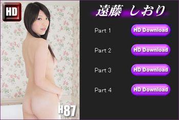 NalgasClub 064 Shiori Endo 遠藤 しおり [WMV/889MB]