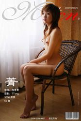MetCN 2008-06-25 - 柳菁菁 - 菁 [50P/19MB]