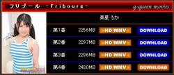 G-Queen - Ruka Mihoshi - Fribourg 美星 るか [WMV/930MB]