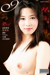 MetCN 2008-07-22 - 陈丽佳 - Red [45P/35MB] - idols