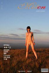 MetCN 2008-10-26 - 张筱雨 - 美丽人生1 [79P/21MB] metcn 04070