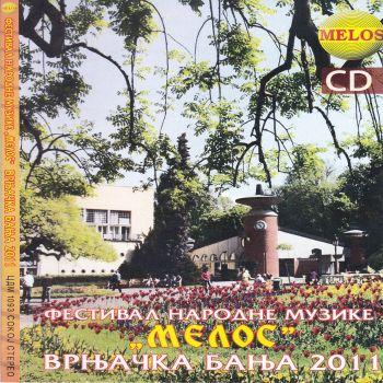 Dragan Pantic Smederevac - Diskografija 25548750_cover