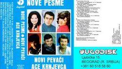Rade Gajic -Diskografija 26690058_mqdefault