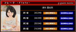 G-Queen - Akina Tokunag - Flote 徳永 亜紀奈 [WMV/955MB] - idols