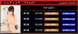 G-Queen - Hirono Nagai - Stuck 永井 比呂乃 [WMV/1.03G] - idols