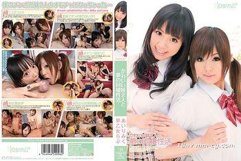 (kawaii)跟兩名可愛妹妹共度夢幻同居性生活 愛理美久 早乙女愛