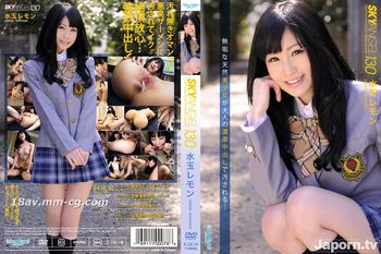 Sky Angel Vol.130