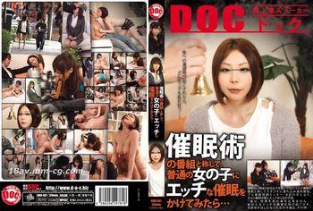 (DOC)假借催眠術的節目,對普通女孩施予淫蕩的催眠術…
