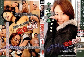 (H4610)完全燃燒 川合穗花 23歲 + akibahonpo