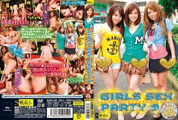 (S級素人)GIRLS SEX PARTY 9
