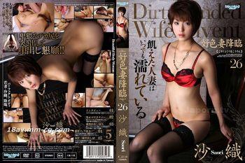 Sky Angel 好色妻降臨 Vol.26