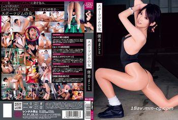 (ALICE JAPAN)健身房的性感美女 優希真琴
