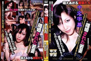 (pacopacomama)剛離婚的人妻為了賺零用錢而拍A片 櫻井菜緒 27歲