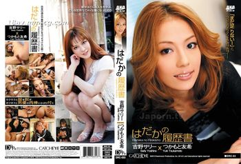 CATCHEYE Vol.53