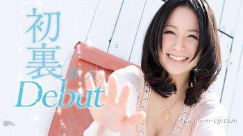 最新加勒比 052612-032 Debut Vol.3 巖佐Ayum