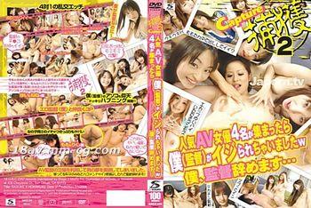 Sasuke X 05  人氣AV女優4名菜美,椎名,青山,純名