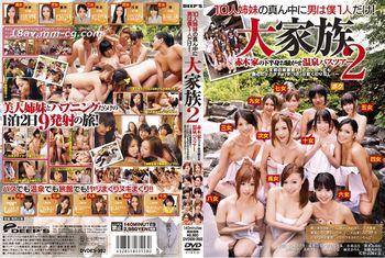 (DEEPS)家中10個姊妹只有我一個男生!赤木一家的巴士溫泉之旅