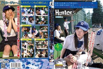 (Hunter)全國大會常客的名門棒球社的女經理