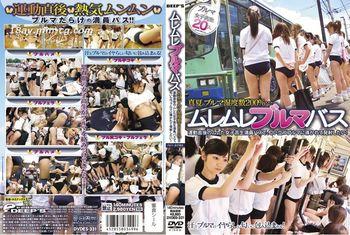 (DEEPS)散發青春氣息的運動熱褲巴士