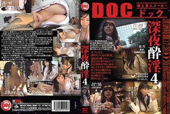 (DOC)深夜醉淫 4