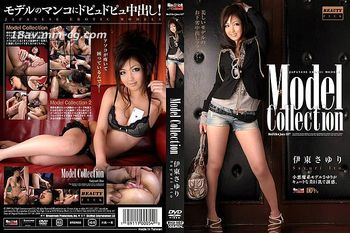 Red Hot Jam Vol.107-伊東(Sayuri Ito)