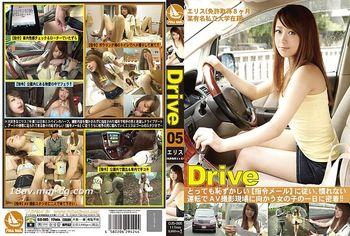 (FULL SAIL)Drive 05