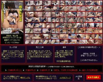 Tokyo Hot k0768