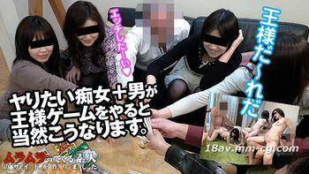 最新muramura.tv 122812_764 豪華!合集大亂交