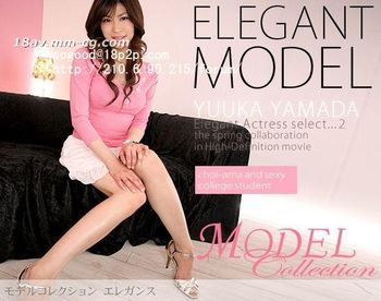 (最新一本道)MODEL COLLECTION 2