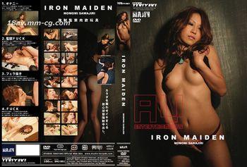 Iron Maiden Momomi Sawajiri