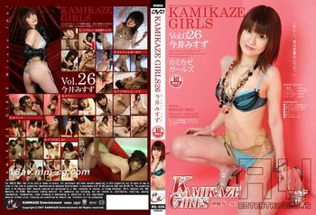 Kamikaze Girls  Vol.26