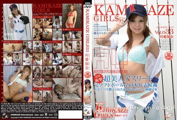 Kamikaze Girls  Vol.33