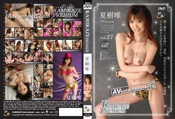 Kamikaze Premium Vol.27