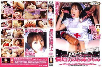 KOKESHI Vol.08