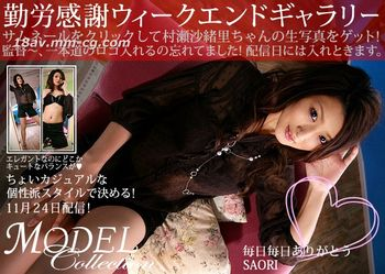 MODEL COLLECTION 19