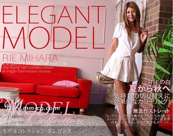 MODEL COLLECTION 14