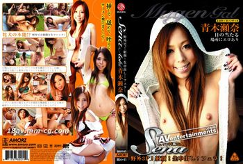 MUGEN EX Vol. 11